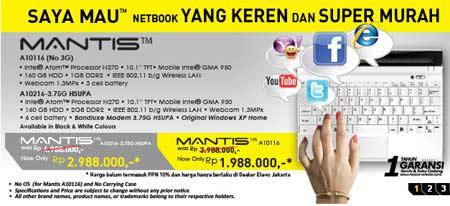 Netbook Baru Seharga Rp 2 Juta telah tersedia