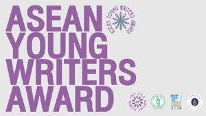 Lomba Menulis Cerpen – ASEAN Young Writers Award